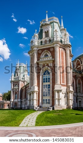 sunny day, a historic building, Moscow, Russia