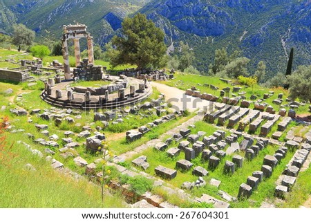 Sunny ruins of the Athena's temple in Delphi, Greece - stock photo