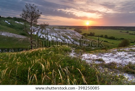 "Sunrise on chalk hills. The National Park ""Dvurechanskiy"", Kharkiv region, Ukraine."