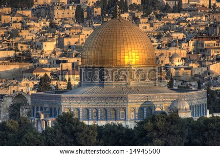 sunrise over the Dome of the Rock in the Old City of Jerusalem. - stock photo