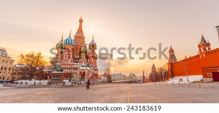 Sunrise over the Kremlin and Red Square, Moscow Russia, January 2015. St. Basil's Cathedral on the left. - stock photo