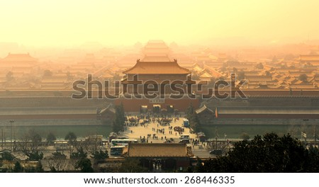 Sunrise with historical architecture in Forbidden City in Beijing, China. - stock photo