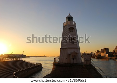 Sunset and Wooden lighthouse