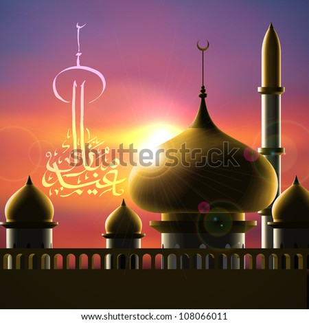 Sunset Mosque Silhouettes - stock photo
