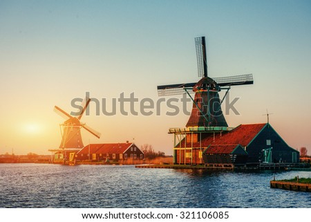 Sunset over the mill. Rotterdam. Holland. - stock photo