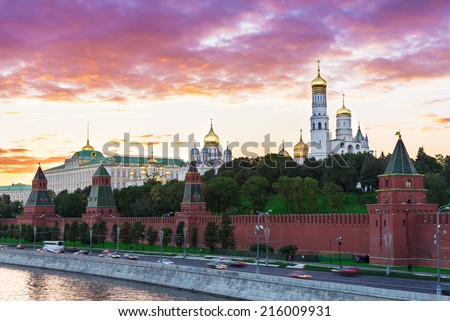 Sunset view of Kremlin and embankment of Moscow River in Moscow, Russia - stock photo