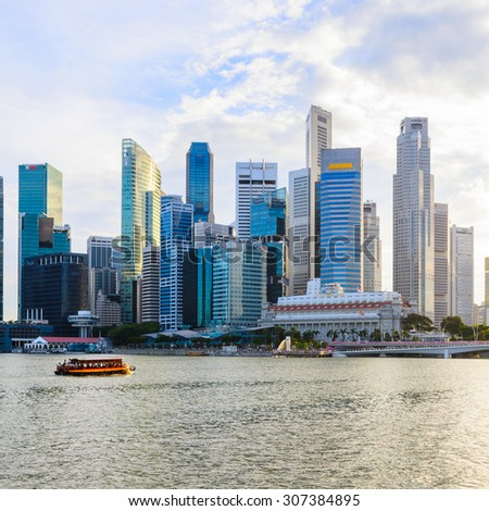 sunset view of Singapore downtown and marina bay - stock photo