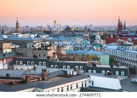 Sunset view over center of Moscow with beautiful Kremlin ensemble, Moscow, Russia. - stock photo