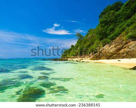 Sunshine Scene Beach Holiday  - stock photo