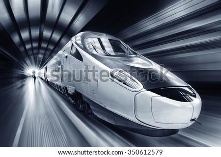 Super streamlined train - stock photo
