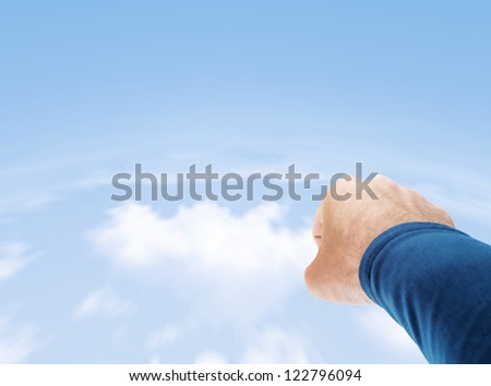 Superman hand flying cloudy sky copy stock photo 122796094 superman hand flying in cloudy sky with copy space publicscrutiny Images