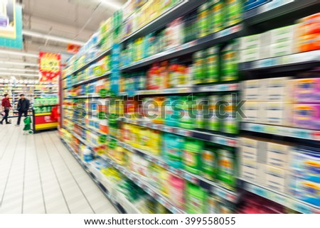 Supermarket blur background for Detergent goods - stock photo
