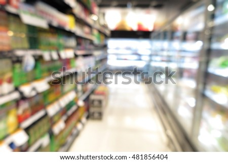 Supermarket Food Market Gourmet Market Modern Stock Photo ...