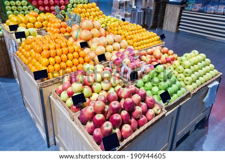supermarket fruit section - stock photo