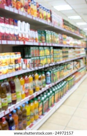 Supermarket. not in focus. - stock photo