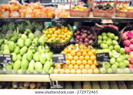 Supermarket store blur background