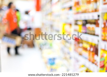 Supermarket store blur background ,Product shelf - stock photo