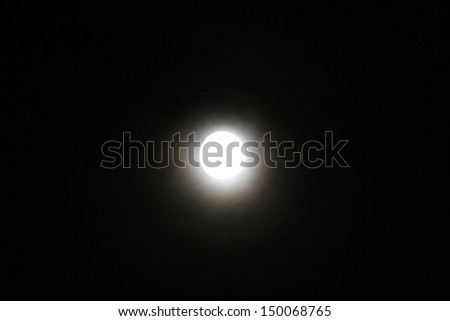 Supermoon from Seattle - July 22nd, 2013