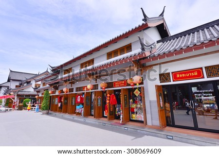 Suphan Buri, Thailand - July 26,2015 : Tourist visiting retro China town at Heaven Dragon Shrine Park in Suphan Buri, Thailand. This is new place of tourism in Suphan Buri, Thailand.