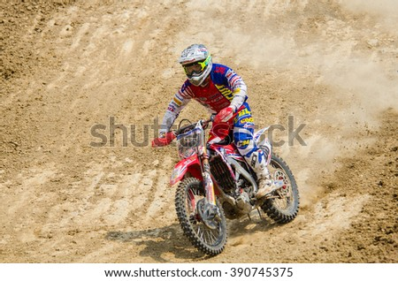 SUPHANBURI - MARCH 06 : Kei Yamamoto #400 with Honda Motorcycle in competes during the FIM MXGP Motocross Wolrd Championship Grand Prix of Thailand 2016 on March 06, 2016 in Suphanburi, Thailand. - stock photo