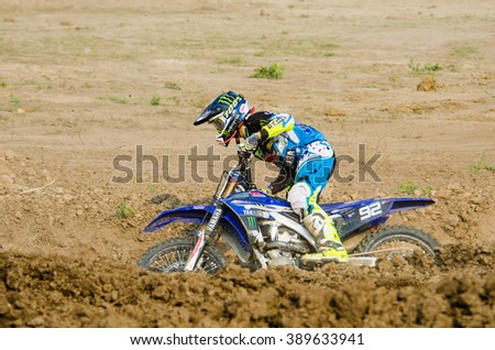 SUPHANBURI - MARCH 06 : Valentin Guillod #92 with Yamaha Motorcycle in competes during the FIM MXGP Motocross Wolrd Championship Grand Prix of Thailand 2016 on March 06, 2016 in Suphanburi, Thailand. - stock photo