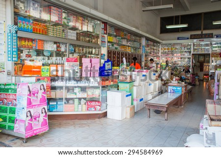 SURAT THANI, THAILAND - APRIL 3 : Interior view of Tek Un Tung Traditional Drug Store on April 3, 2015 in Surat Thani, Thailand. It is the biggest traditional drug store in Surat Thani, Thailand.