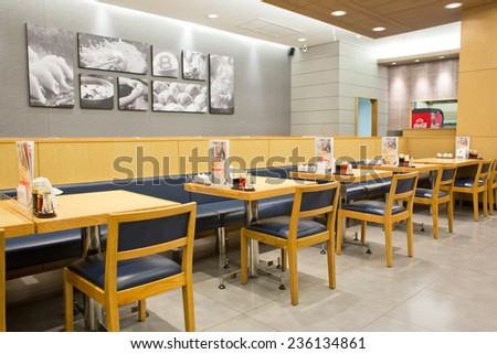SURATTHANI, THAILAND - DECEMBER 7 : Interior view of Hachiban Ramen Shop on December 7, 2014 in Suratthani, Thailand. The first Hachiban Ramen Shop opened in 1967.
