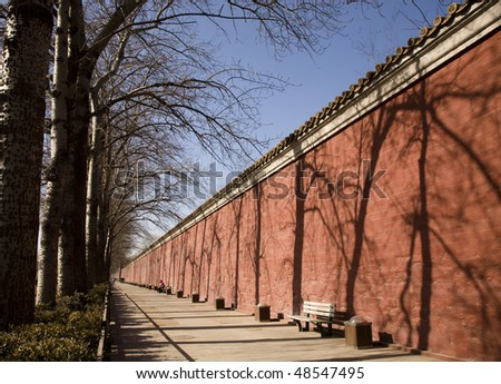 Surrounding wall of the Forbidden City in Beijing China. - stock photo