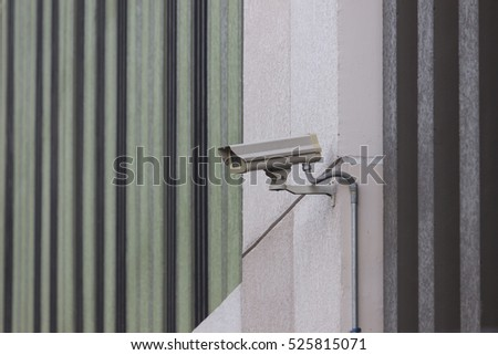 Surveillance camera in  resident area