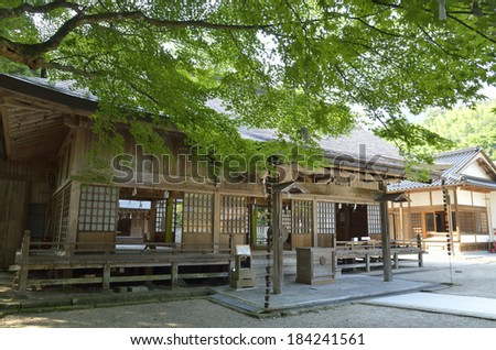 Susa Shrine in Japan - stock photo