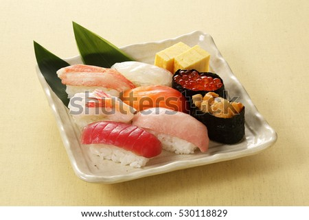 Japanese traditional food sushi salmon tuna stock photo for Aloha asian cuisine sushi