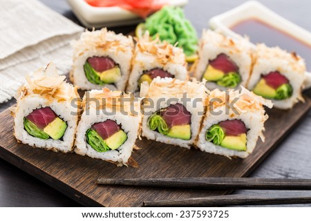 Sushi roll with tuna - stock photo