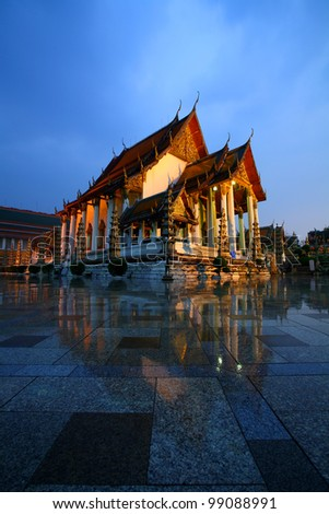 Suthat Temple  rainfall in Bangkok, but also beautiful