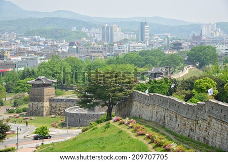 SUWON, KOREA - MAY 02, 2014: Suwon Hwaseong and Suwon city