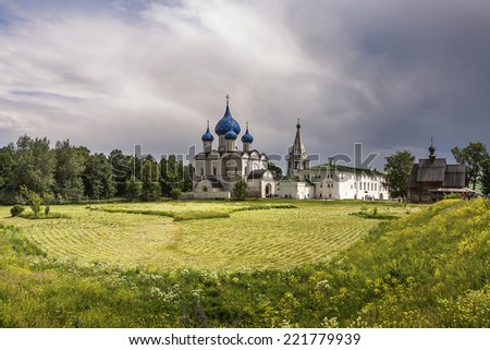 Suzdal Kremlin and cathedral of Nativity, Russia - stock photo