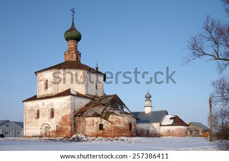 SUZDAL, RUSSIA - February 21, 2015: The Holy Cross Church and the Church of Cosmas and Damian - stock photo