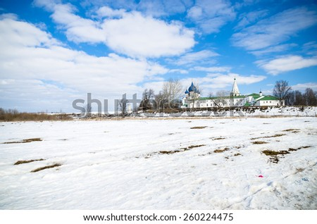 SUZDAL, RUSSIA - March 08, 2015: Winter day in the Russian city Suzdal. One of the most popular from Golden Ring cities - stock photo
