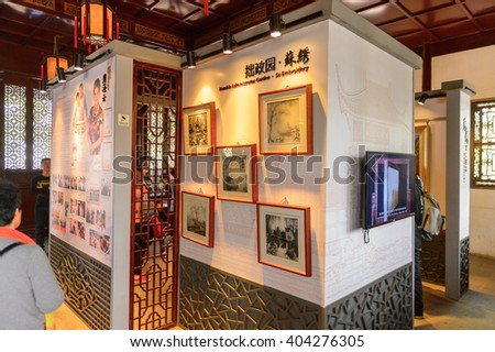 SUZHOU, CHINA - APR 1, 2016:  Exposition at one of the pavilions of The Humble Administrator's Garden,  a Chinese garden in Suzhou, a UNESCO World Heritage Site