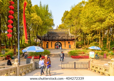 SUZHOU, CHINA - APR 1, 2016: TIger hill sight in Suzhou, China. It is known for its natural beauty as well as historical sites.