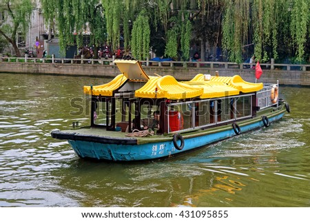 SUZHOU, CHINA  April 17, 2016: Tour boat on the Suzhou Grand Canal. Grand canal is one of famous and oldest canal in the world, it is a famous tourist destination for it's classical gardens. - stock photo