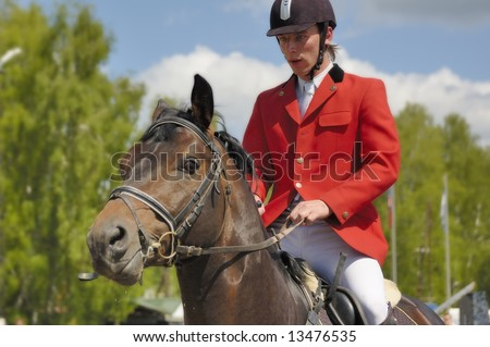 "Sverdlovskaya oblast concur championship. June 2008. ""Future of Russia"" equestrian sport center. EDITORIAL USE ONLY"
