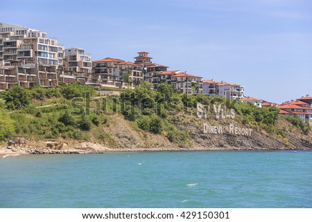 Sveti Vlas, BULGARIA - MAY 1: View of the tourist complex Dinevi Resort on May 1, 2016 in Sveti Vlas, Bulgaria.