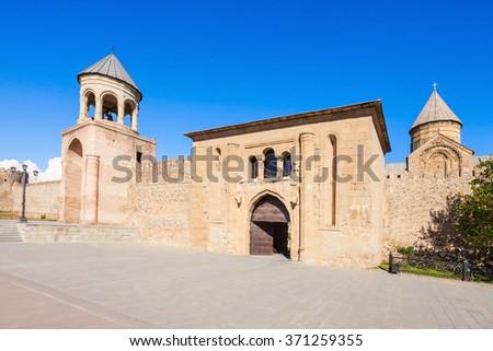 Svetitskhoveli Cathedral entrance gate. It is a Georgian Orthodox cathedral located in Mtskheta, Georgia. - stock photo