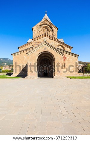 Svetitskhoveli Cathedral is a Georgian Orthodox church located in Mtskheta, northwest of the capital of Tbilisi in Georgia - stock photo