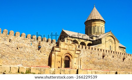 Svetitskhoveli Cathedral - UNESCO World Heritage. Georgian Orthodox cathedral in Mtskheta, Georgia. Letter box size photo. - stock photo