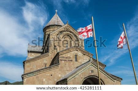 Svetitskhoveli (Living Pillar Cathedral) in Mtskheta city, Georgia - stock photo