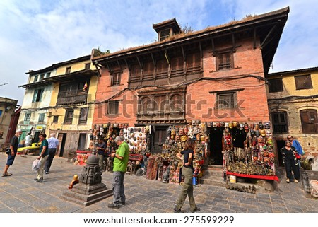 SWAYAMBHUNATH - SEPTEMBER 29: Medieval buildings surrounding Swayambhunath, now collapsed after the massive earthquake that hit Nepal on April 25, 2015. On September 29, 2013 in Swayambhunath, Nepal - stock photo