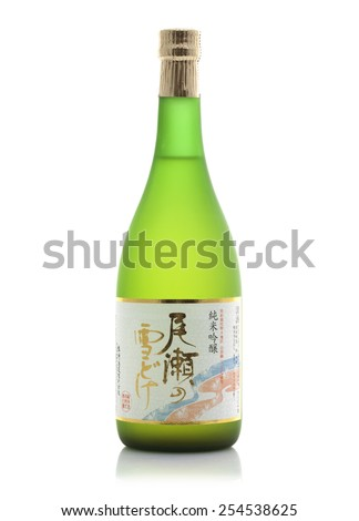 SWINDON, UK -FEBRUARY 20, 2015:Bottle Of Japanese Sake On A White Background - stock photo