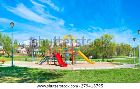 swing carousel in the park for children - stock photo