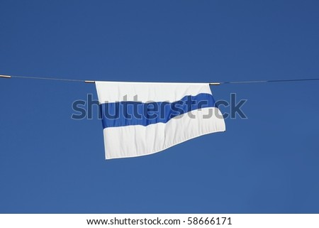 Swiss Cantons Flag Series - Zug: the blue bar in the middle was changed back from red (related to Austrian Duke reign) when Zug joined Swiss Confederation in 1352. - stock photo